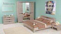 Модульная система спальни Гарда